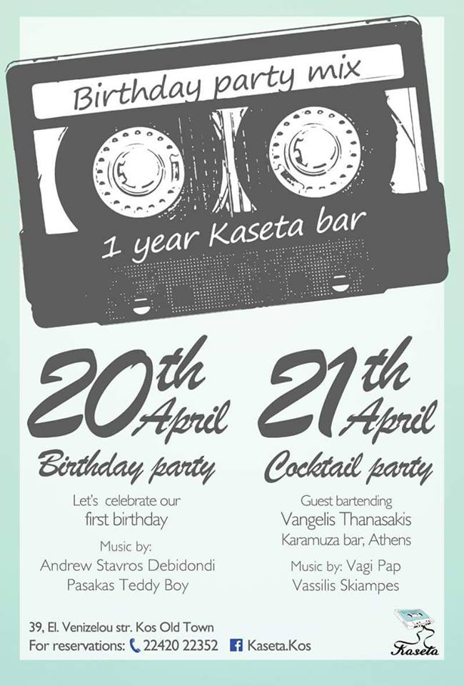 2 Days Birthday Party @ ΚΑΣΕΤΑ