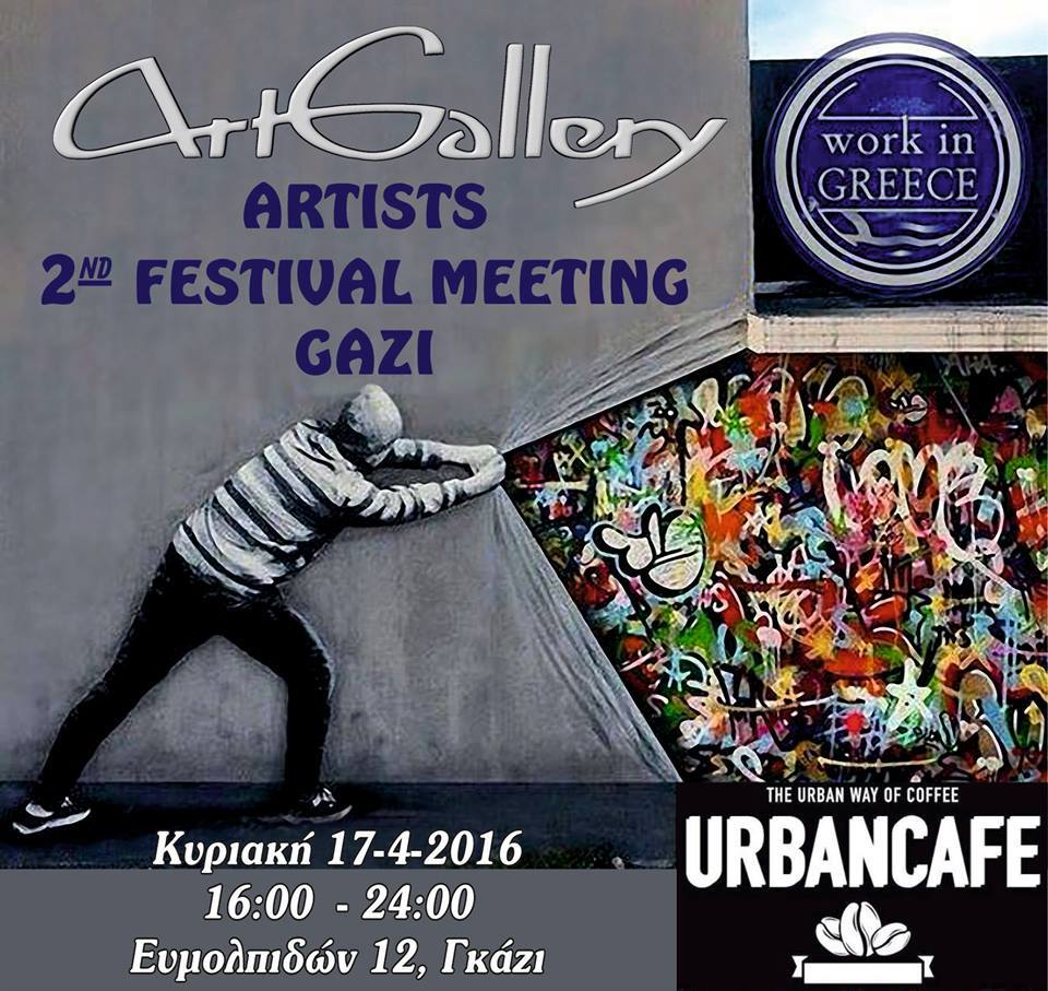 ARTISTS 2nd FESTIVAL URBAN GAZI by WIG