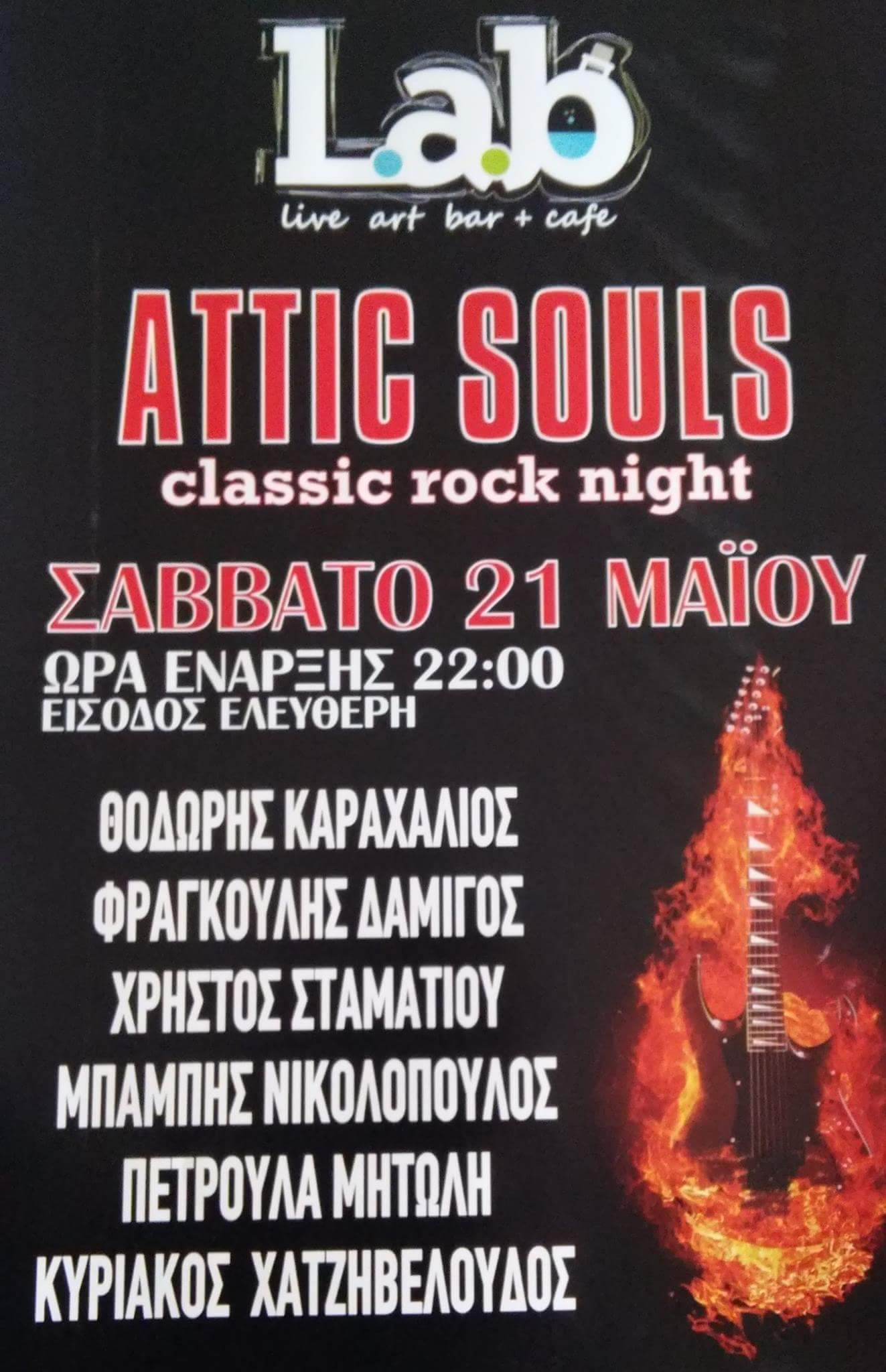 Attic Souls @ Lab
