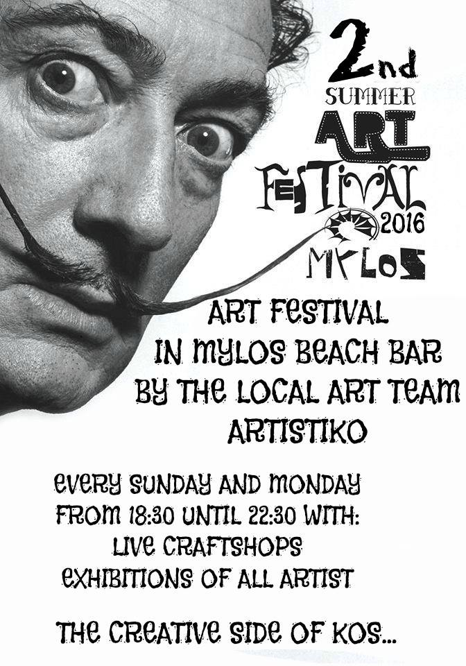 2nd Summer Art Festival @ Mylos
