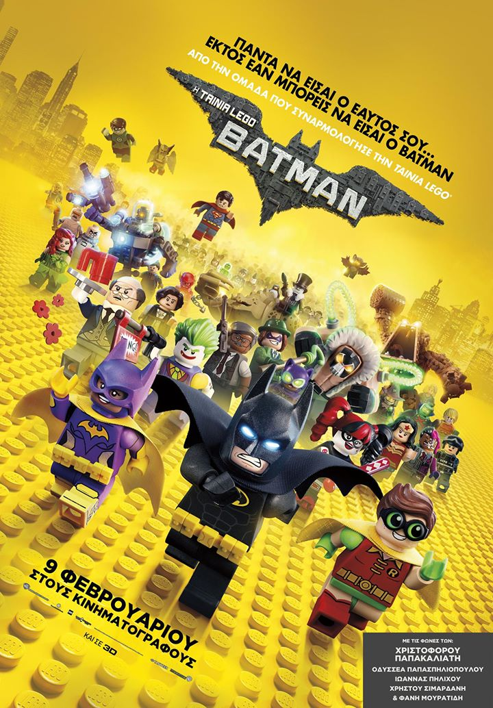 THE BATMAN LEGO MOVIE