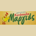 margies logo